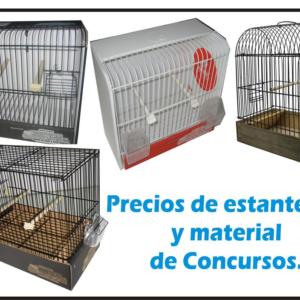 SOLICITUD DE ENVIO DE MUESTRAS DE JAULAS DE CONCURSOS